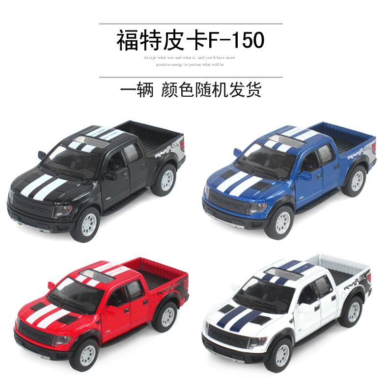 Philippines | Kinsmart car model ornaments small car alloy toy car ...