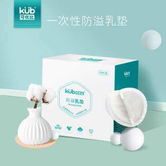 Kub anti-overflow breast pads disposable leak milk sequins