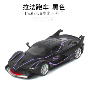 Lamborghini children's car models