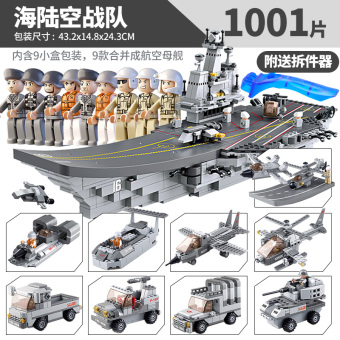 Large aircraft carrier military assembled model