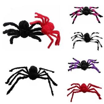 Large Spider Plush Toy 75cm