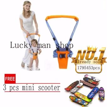 lazada and USA best selling free Small long chair Moon Walk BabyWalker with free 3 pcs mini scooter