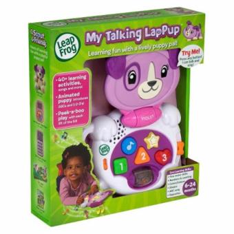 Leap Frog My Own LapPup (Violet) Price Philippines