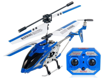 Lian Sheng LS-222 Mini 3.5CH Infrared RC Helicopter Built-inGyroscope - BLUE Price Philippines