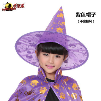 Lowe Halloween witch hat