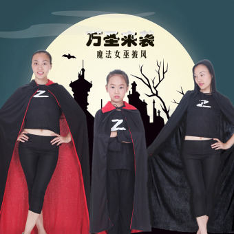 Magic black gown Vampire ghost cloak Cape
