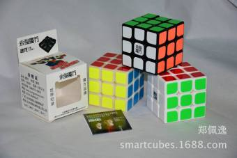 Magic Rubic Cube 3x3x3 Speed Cube Puzzle(size:56mm)