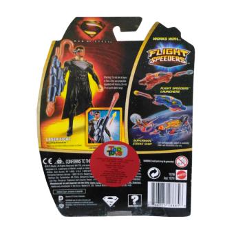 Mattel Super Man (Laser Sight) - picture 2
