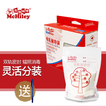 McHiley 100ml People Milk frozen storage bag milk Storage bags