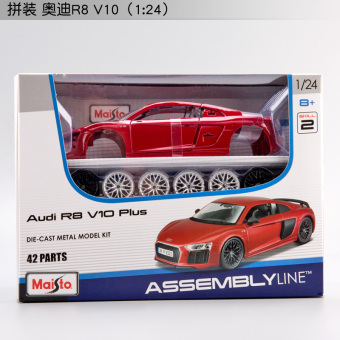 Mei Chi figure model alloy assembled car model