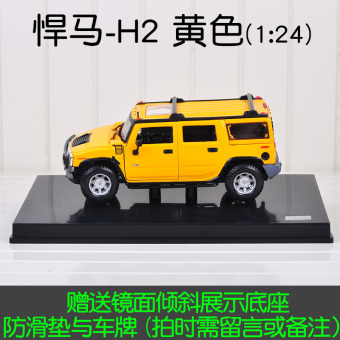 Mei Chi figure model alloy car model adult off-road car