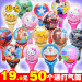 Micro Business cartoon multi-to push aluminum balloons balloon