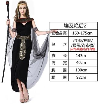 Middle East Halloween men and women robe