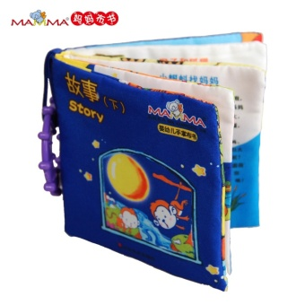 Mom cloth book educational baby Bu book early childhood books