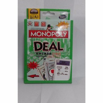 Monopoly Deal Card 132 cards Price Philippines