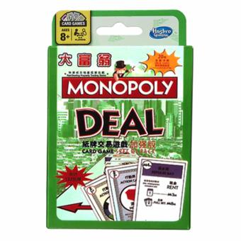 Monopoly Deal Card Game 132 cards