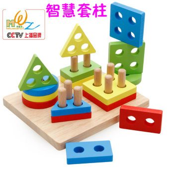 Montessori's wooden multi-color combination of cognitive building blocks three-dimensional puzzle