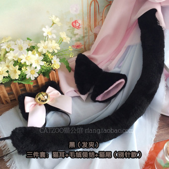 Mother cat a5t-1 bowtie cat ears three piece
