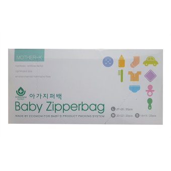 Mother-K Baby Storage Zipper Bags Price Philippines