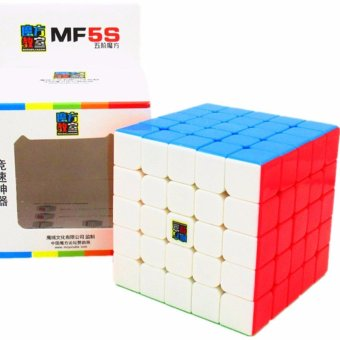 Moyu Mofang MF5S MF8801 Stickerless 5x5x5 Speed Rubik's cube