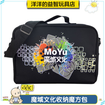 Moyuwenhua cube Portable Bag