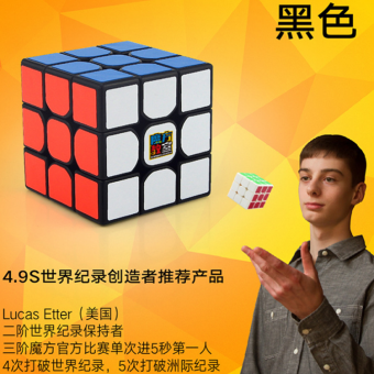 Moyuwenhua mf3rs3 racing high-price than cube