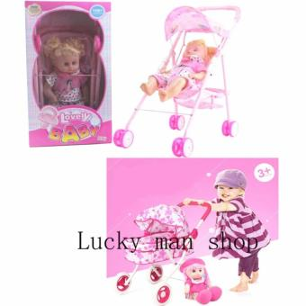 My Baby Alive Doll (Pink) with sound BIG SIZE
