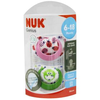 Nuk Silicone Genius Soother 2 Pack (6-18 months) Price Philippines