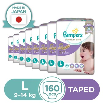 Pampers Premium Care Diaper L 20s - 8 Packs
