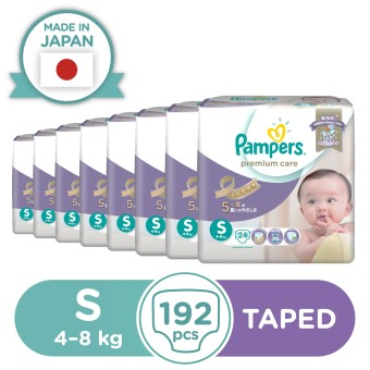 Pampers Premium Care Diaper Small 24s - 8 Packs