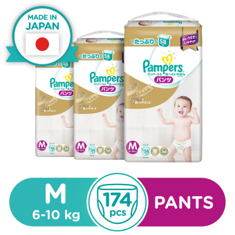 Pampers Premium Care Pull-Up Diaper Pants M 58s - 3 Packs