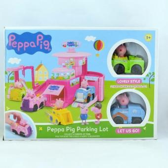 Peppa Pig Parking Lot XZ-375 Price Philippines
