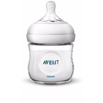 Philips Avent Feeding Bottle 4oz (Pink) Price Philippines