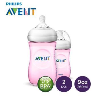Philips Avent SCF694/23 Feeding Bottle 9oz Twin Pack (Pink)