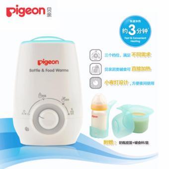Pigeon Bottle&Food Warmer RA09 - 2