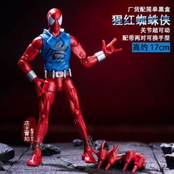 Pizza Spider Man garage kit Model