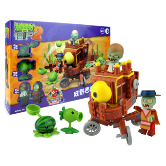 PLANTS VS.ZOMBIES toys full set catapult gift box