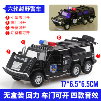 Police model alloy big model police car