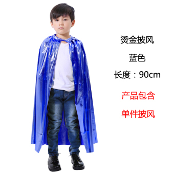 Prince boy's cloak Cape cloak costume children's clothing