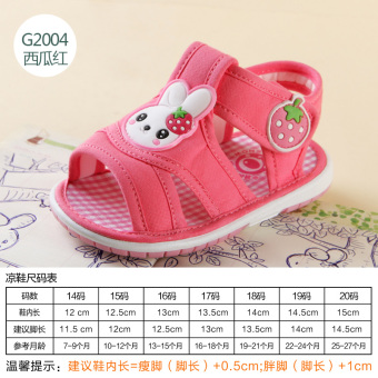 Princess soft bottom non-slip toddler shoes sandals