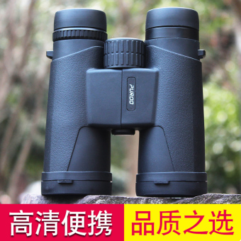 Puroo10x42/8x42 ultra-clear night vision binoculars telescope