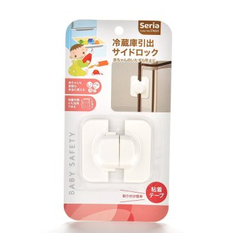Refrigerator Fridge Freezer Door Lock Latch Safe for Toddler Child