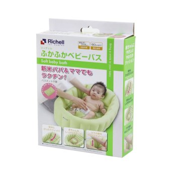 Richell for Babies Baby Bath Tub (Green) - 3