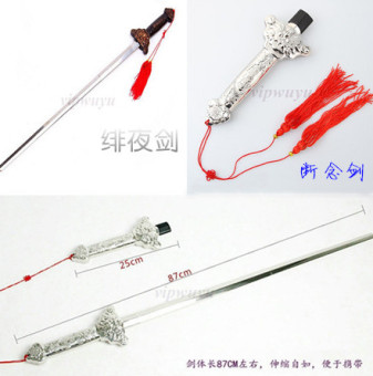 Romance props painting sword saber Price Philippines