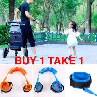 Safety Harness Child Anti Lost Strap (BUY 1 TAKE 1)