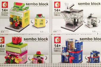 Sembo to build a fight inserted building blocks