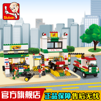 Small Lu Ban assembled city car gas station