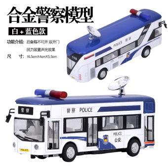 Smart bus model mobile police car alloy police car