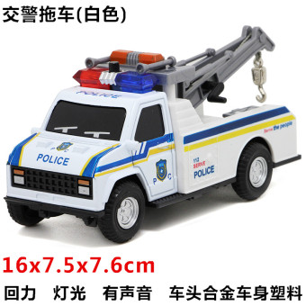 Sound and light fire truck Warrior car alloy police car