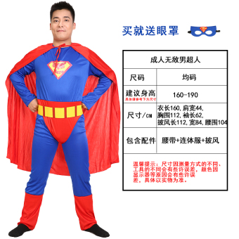 Superman Halloween adult costume